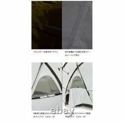 NEW THE NORTH FACE NV21800 Geodome 4 Tent Rare item Saffron Yellow JP