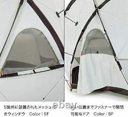 The North Face Geodome 4 Tente Nv21800 Jaune Safran Nouveau Import Japonais